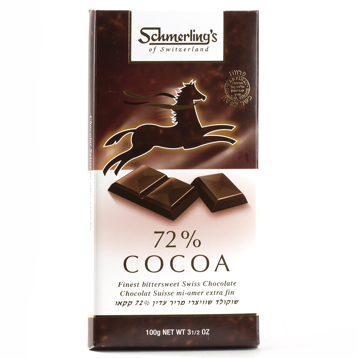 72 Percent Cocoa Bittersweet Chocolate Bar • Schmerling's Passover ...