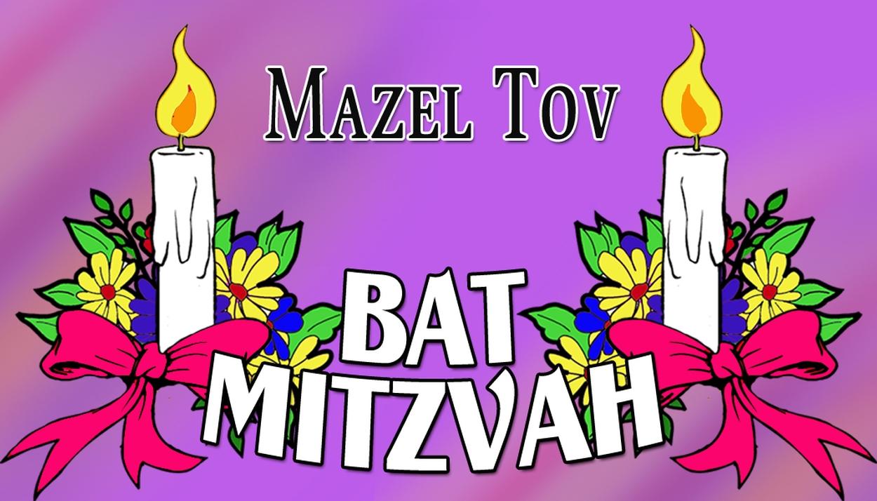 bat mitzvah card print on chocolate design your chocolate prints