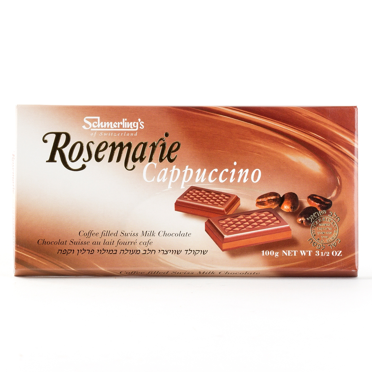 Schmerling's Passover Swiss Chocolate Bars • Passover Chocolate ...