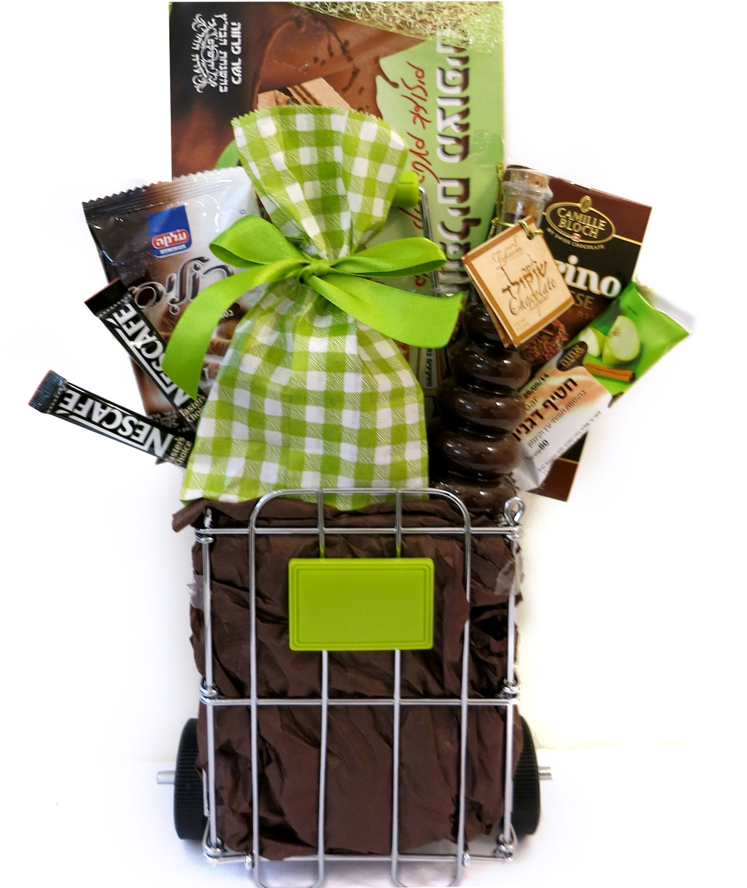 shopping cart attraction israel only purim baskets mishloach