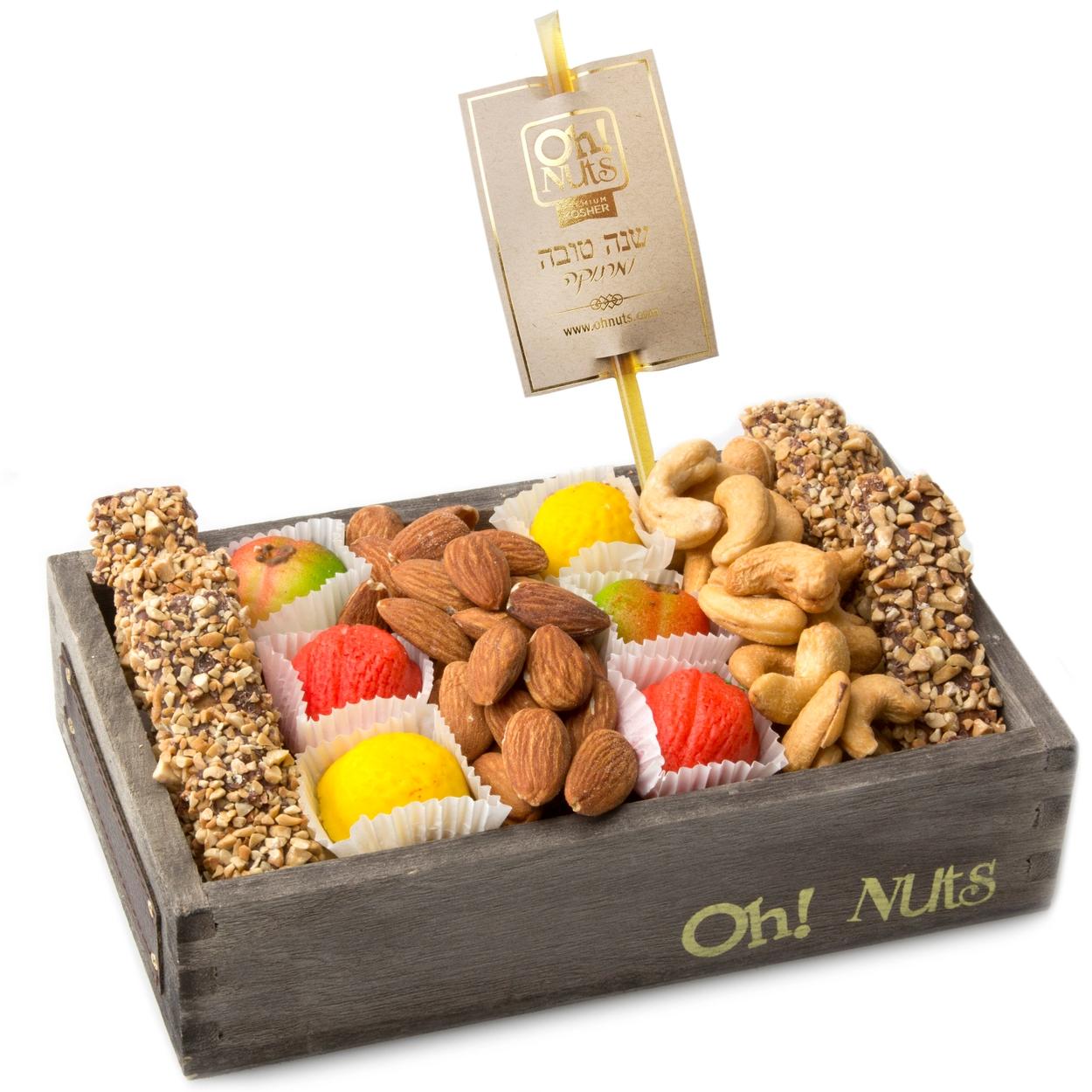 Rosh Hashanah Wooden Gift Tray
