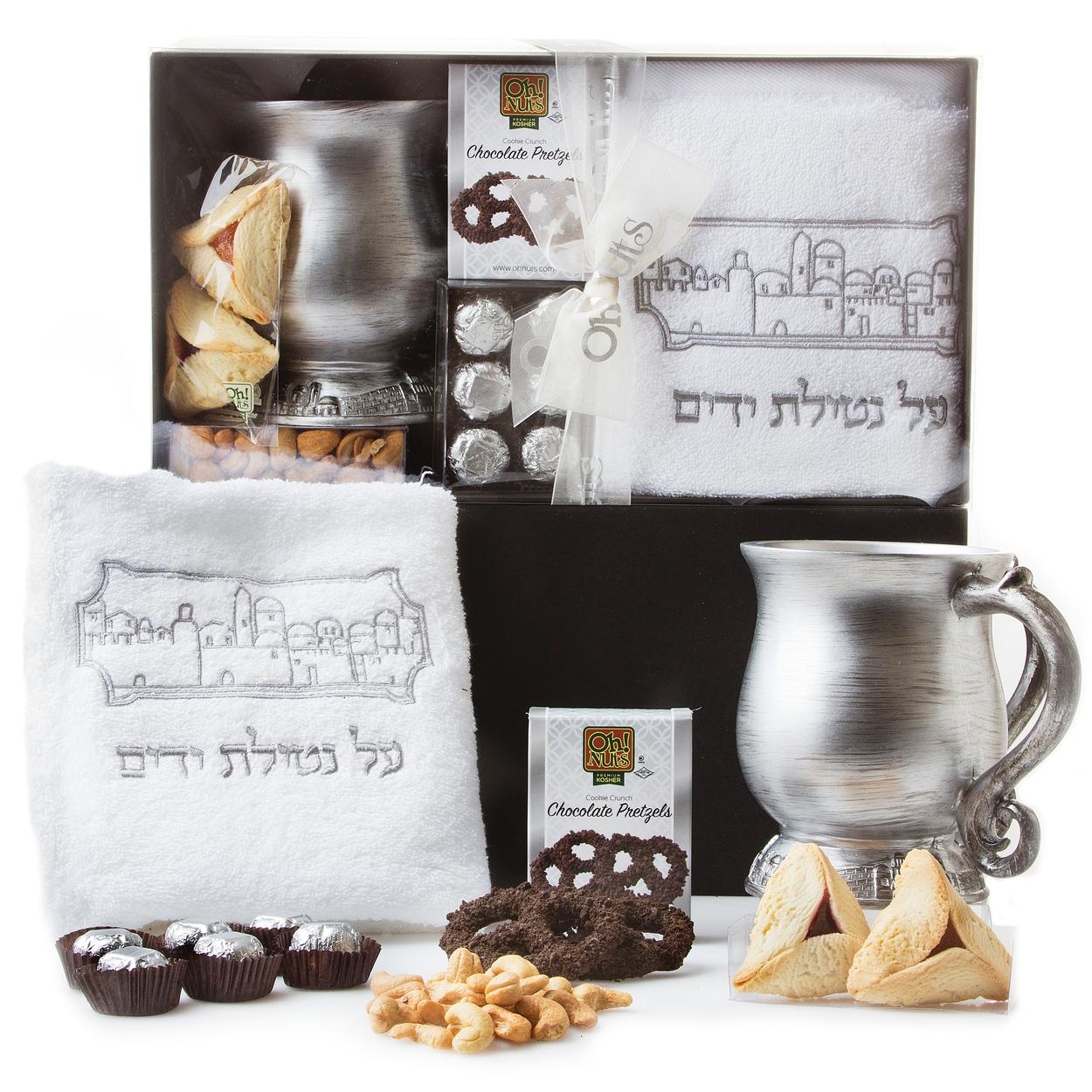 shalach manos platinum jerusalem wash cup and towel set purim gift