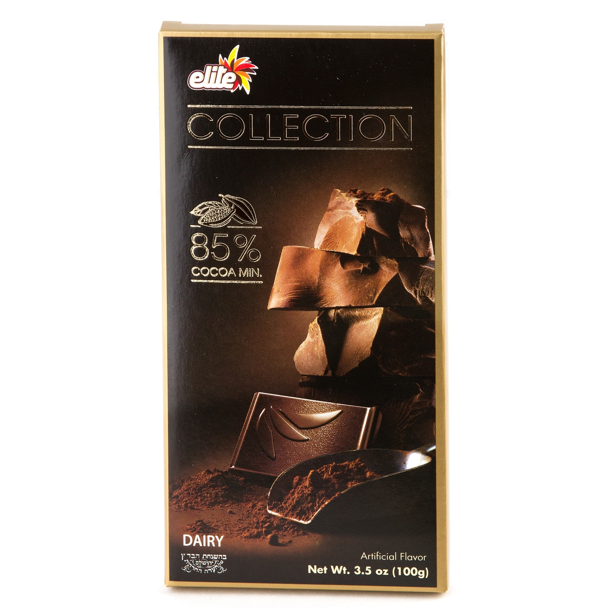 Elite Collection 85% Cocoa Bittersweet Chocolate Bar • Elite ...