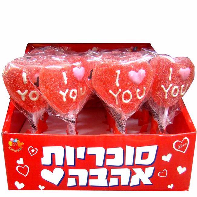 ... Jelly Pops - 24CT Box • Valentine Candy & Chocolate • Valentines