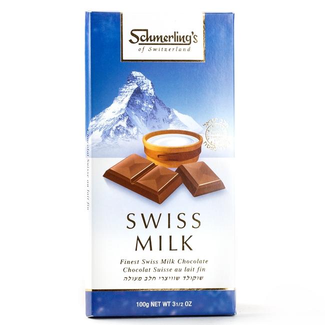 Milk Boy Switzerland Chocolate