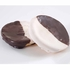 Passover Black & White Cookies