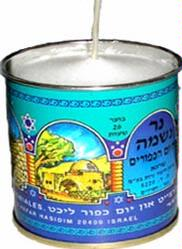 26 Hour Memorial Candle