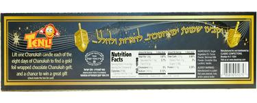 Chanukah Chocolate Gelt Menorah - Back