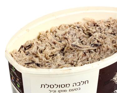 Premium Chocolate Curly Halva - 8.8 oz Container