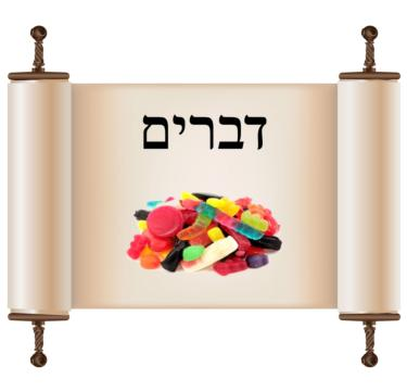 Parsha Candy Subscription - Chumash Devarim