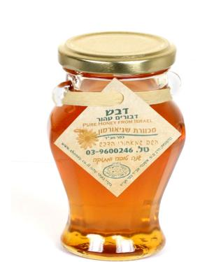 Medium Elegant Ribbed Honey Glass Jar