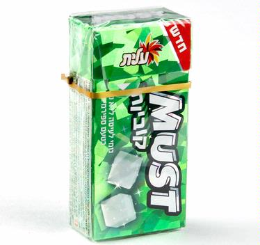 Elite Must Sugar Free Gum Cubes - Spearmint (16CT Box)