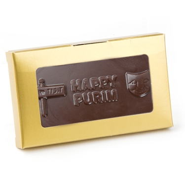 Happy Purim Dark Belgian Chocolate Card