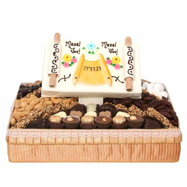Medium Torah Gift Basket