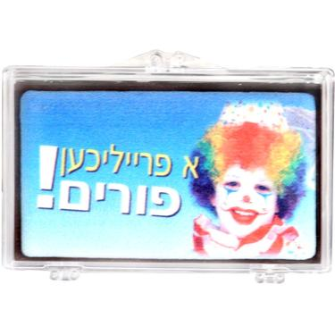 A Freilichen Purim Chocolate Gift Card - Printed