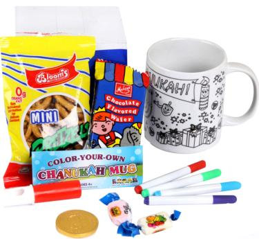 Color-Your-Own Happy Chanukah Mug