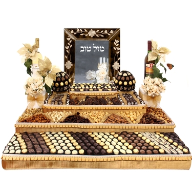Aspect Grandiose Gift Basket