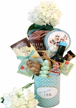 Tea Tin - Israel Purim Basket
