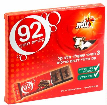 Elite 92-Calorie Milk Chocolate Bars - 12/3CT Case