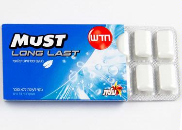 Elite Must Sugar Free Long-Last Gum Pellets - Peppermint (16CT Box)