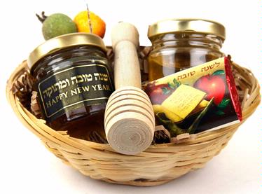 Hexagon Honey Gift Basket