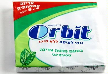 Orbit Spearmint Multi-Pack Gum Sticks - 10CT