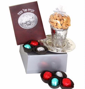 Jerusalem Kiddush Cup Gift