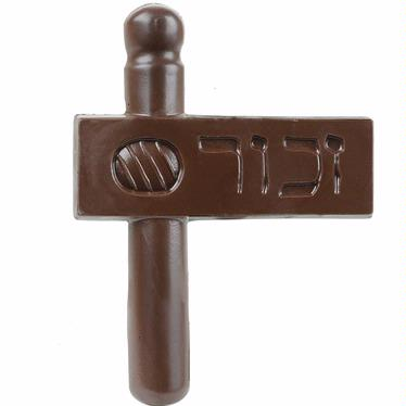 Purim Chocolate Gragger