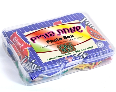 Purim Photo Box - 6-Pack