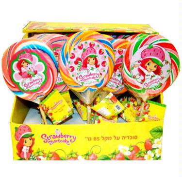 Strawberry Shortcake Jumbo Lollipops