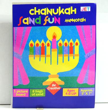 Chanukah Peckelach with Sand Art