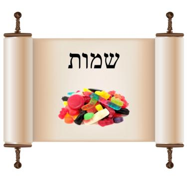 Parsha Candy Subscription - Chumash Shemos - Jewish Educational Sweets