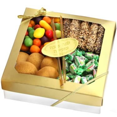 Rosh Hashanah 4-Section Gift Tray