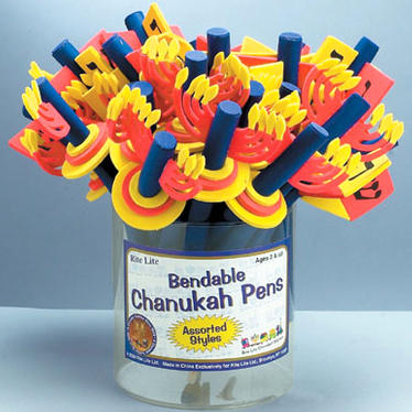 Bendable Hanukkah Pen Display Tub - 24 PK