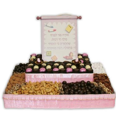 Two Tier Baby Girl Gift