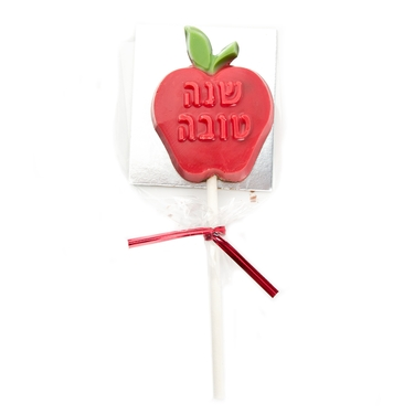 Chocolate Apple Lollipop