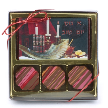 Rosh Hashanah Small Chocolate Gift Box