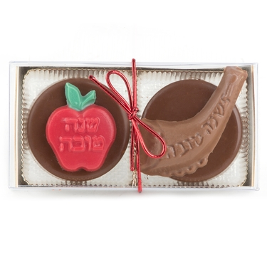 Rosh Hashanah Decorative Chocolate Cookies