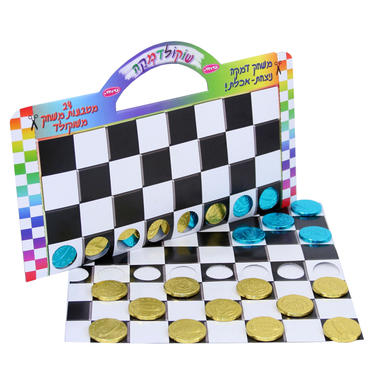 Chanukah Gelt Checkers Game