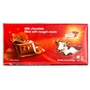 Elite Milk Chocolate Bar with Nougat Creme - 12PK