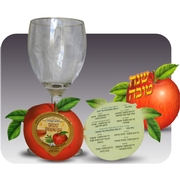 Shana Tova Apple Honey Card
