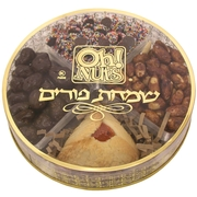 Purim Mini Gift Tray - 12 pack