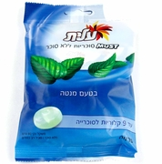 Elite Must Sugar Free Mint Candy