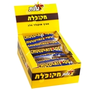 Elite Milk Chocolate Log (Mekupelet) - 24CT Box