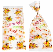 Purim Hamantashen Bags