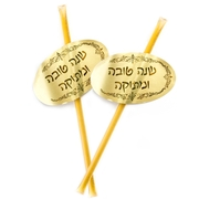 Shana Tovah Honey Sticks