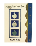 Happy New Year Son Gift Cards - 8PK