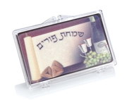 Simchas Purim Chocolate Card - Printed