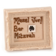 Chocolate Frame - Bar Mitzva