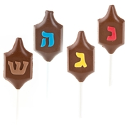 Hanukkah Dreidel Chocolate Lollipops -4PC